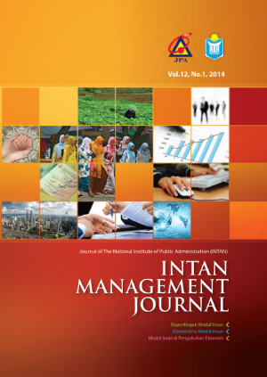INTAN Management Journal Vol. 12, No. 1, 2014 by Institut Tadbiran Awam Negara (INTAN) from INSTITUT TADBIRAN AWAM NEGARA in General Academics category