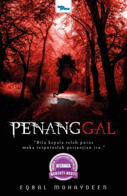 Projek Seram - Penanggal by Eqbal Mohaydeen from  in  category