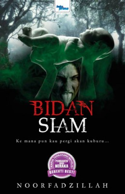 Projek Seram - Bidan Siam by Noor Fadzillah from  in  category