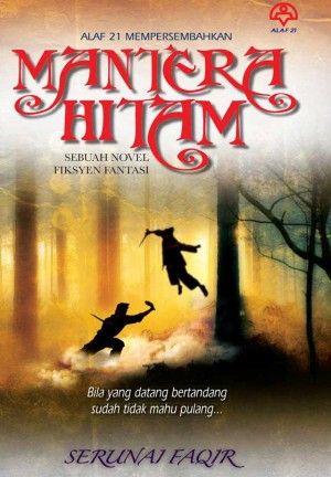 Mantera Hitam by Serunai Faqir from  in  category