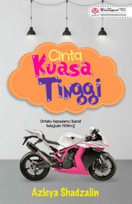 Cinta Kuasa Tinggi by Azleya Shadzalin from  in  category