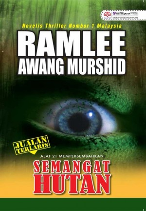 Semangat Hutan by Ramlee Awang Murshid from  in  category
