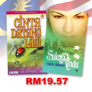 Cinta Datang Lagi, Sukma Rindu by Bikash Nur Idris, Fariza Zuliana from KARANGKRAF MALL SDN BHD in General Novel category