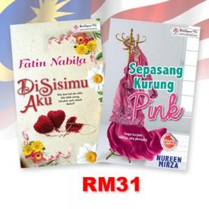 Disisimu Aku, Sepasang Kurung Pink by Fatin Nabila, Nureen Mirza from  in  category
