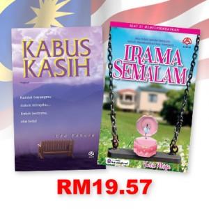Kabus Kasih, Irama Semalam by Eka Farhara, Yatie Atiqa from KARANGKRAF MALL SDN BHD in General Novel category