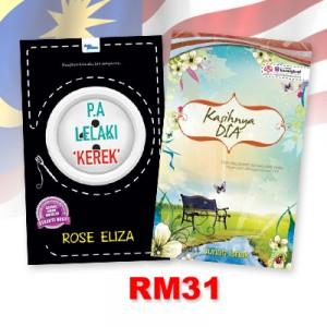 P.A. Lelaki Kerek, Kasihnya Dia by Rose Eliza, Juriah Ishak from KARANGKRAF MALL SDN BHD in General Novel category