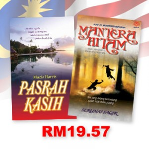 Pasrah Kasih, Mantera Hitam by Mazia Harris, Serunai Faqir from KARANGKRAF MALL SDN BHD in General Novel category
