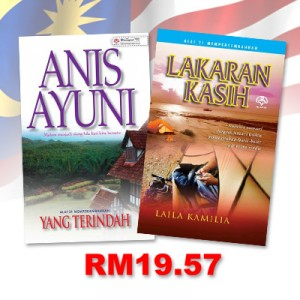 Yang Terindah, Lakaran Kasih by Laila Kamilia, Anis Ayuni from KARANGKRAF MALL SDN BHD in General Novel category