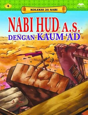 Nabi Hud a.s. dengan Kaum 'AD by Sulaiman Zakaria from Kualiti Books Sdn Bhd in Islam category