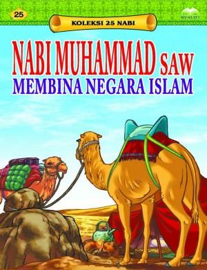 Nabi Muhammad SAW Membina Negara Islam by Sulaiman Zakaria from Kualiti Books Sdn Bhd in Islam category