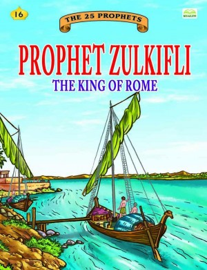 Prophet Zulkifli The King of Rome by Sulaiman Zakaria from Kualiti Books Sdn Bhd in Islam category