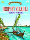 Prophet Zulkifli The King of Rome by Sulaiman Zakaria from  in  category
