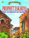 Prophet Zakariya the guaridian of Maryam by Sulaiman Zakaria from  in  category
