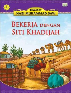 Bekerja Dengan Siti Khadijah by Sulaiman Zakaria from Kualiti Books Sdn Bhd in Islam category