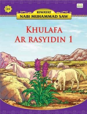 Khulafa Ar Rasyidin 1 by Sulaiman Zakaria from Kualiti Books Sdn Bhd in Islam category