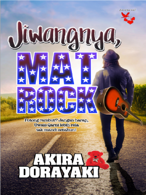 Jiwangnya, Mat Rock by Akira Dorayaki from  in  category