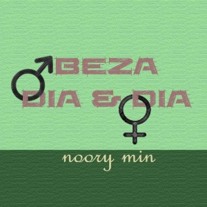 Beza Dia & Dia by Noory Min from Norizan Min in Romance category