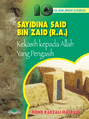 Sayidina Said Bin Zaid r.a. by Mohd. Radzali Masrum from  in  category