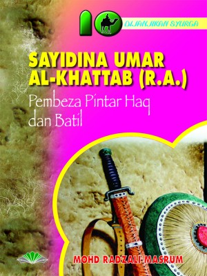 Sayidina Umar Al-Khattab r.a. by Mohd. Radzali Masrum from  in  category
