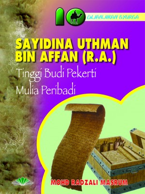 Sayidina Uthman Bin Affan r.a. by Mohd. Radzali Masrum from  in  category