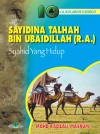 Sayidina Talhah Bin Ubaidillah r.a. by Mohd. Radzali Masrum from  in  category