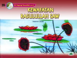 Kewafatan Rasulullah SAW by Zainol Fikri Md Yusof from Pustaka Yamien Sdn Bhd in Islam category