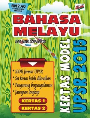 Kertas Model Bahasa Melayu UPSR 2015 by Mohd Nazeri Mohd Mokhtar from  in  category