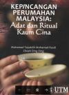 Kepincangan Perumahan Malaysia: Adat dan Ritual Kaum Cina