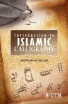 Introduction to Islamic Calligraphy