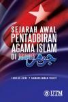 Sejarah Awal Pentadbiran Agama Islam Di Johor