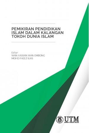 Pemikiran Pendidikan Islam dalam Kalangan Tokoh Dunia Islam
