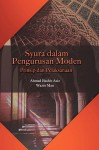 SYURA DALAM PENGURUSAN MODEN: PRINSIP DAN PELAKSANAAN SECARA MENYELURUH by Ahmad Bashir Aziz & Wazin Man from  in  category