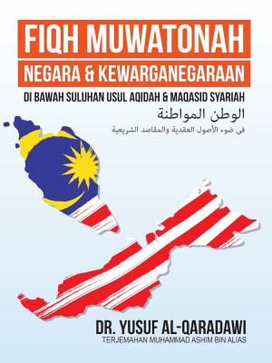 Fiqh Muwatonah - Negara dan Kewarganegaraan