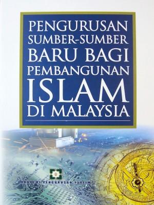 Pengurusan Sumber-Sumber Baru by Abdul Manaf Bohari from AKADEMI PENGURUSAN YaPEIM SDN. BHD. in General Academics category