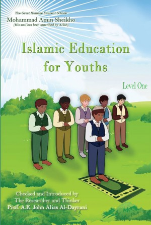 Islamic Education for Youths-Level One
