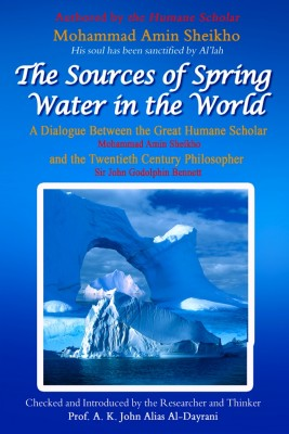 The Sources of Spring Water in the World by Mohammad Amin Sheikho from amin-sheikho.com  in Islam category