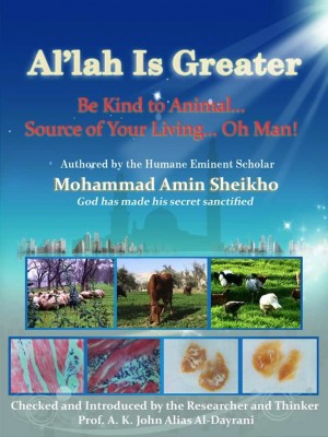 'Allah Is Greater' Be Kind to Animal (English)