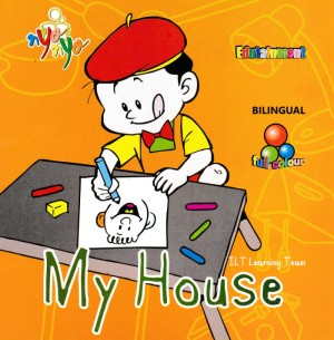 Serial Edutainment My House by Peni R. Pramono from  in  category