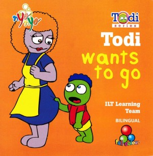 Serial Todi Todi Wants To Go by Peni R. Pramono from  in  category