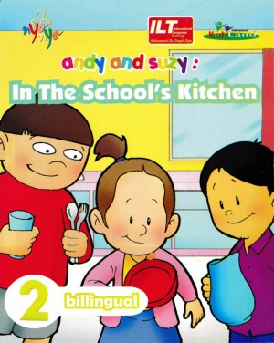 Andy And Suzy In The School`s Kitchen by ILT Learning Team from  in  category