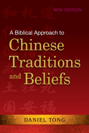 A Biblical Approach to Chinese Traditions and Beliefs by Daniel Tong from ARMOUR Publishing Pte Ltd in Christianity category