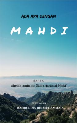 Ada Apa Dengan Mahdi