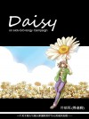 Daisy on sick-GO-longy Campaign (CHINESE)