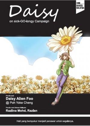 Daisy on sick-GO-longy Campaign (Bahasa Malaysia)