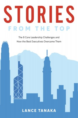 Stories from the Top by Lance Tanaka from  in  category