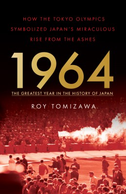 1964 – the Greatest Year in the History of Japan by Roy Tomizawa from Bookbaby in History category
