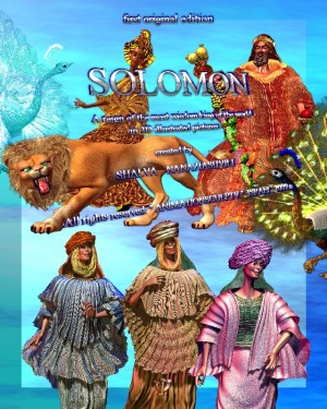 SOLOMON The Reign of the Wisest King in the World in 3D Illustrations by Shalva Nanaziashvili from Bookbaby in Teen Novel category