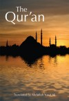 The Qur'an A Guide and Mercy by Abdullah Yusuf Ali from  in  category