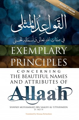 Exemplary Principles Concerning the Beautiful Names and Attributes of Allaah by Shaykh Muhammad Ibn Saalih al-'Uthaymeen from Bookbaby in Religion category