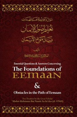 Essential Q&A Concerning the Foundations of Eemaan by Shaykh 'Abdur-Rahmaan Ibn Naasir as-Sa'dee from Bookbaby in Religion category